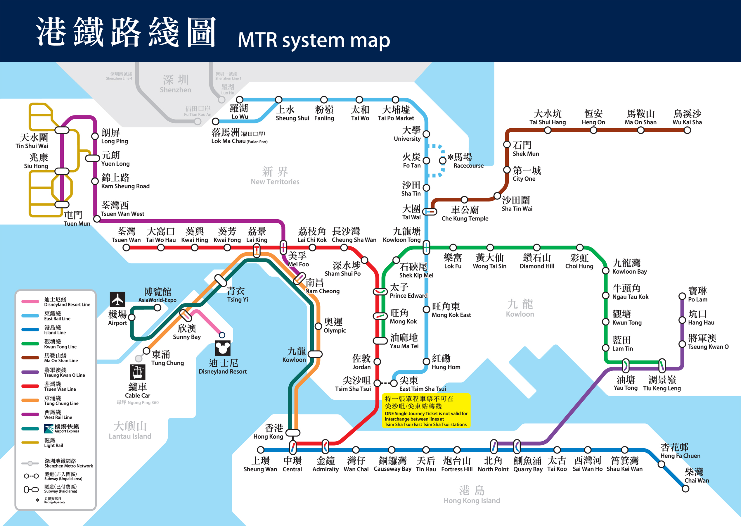 MTR Route Map