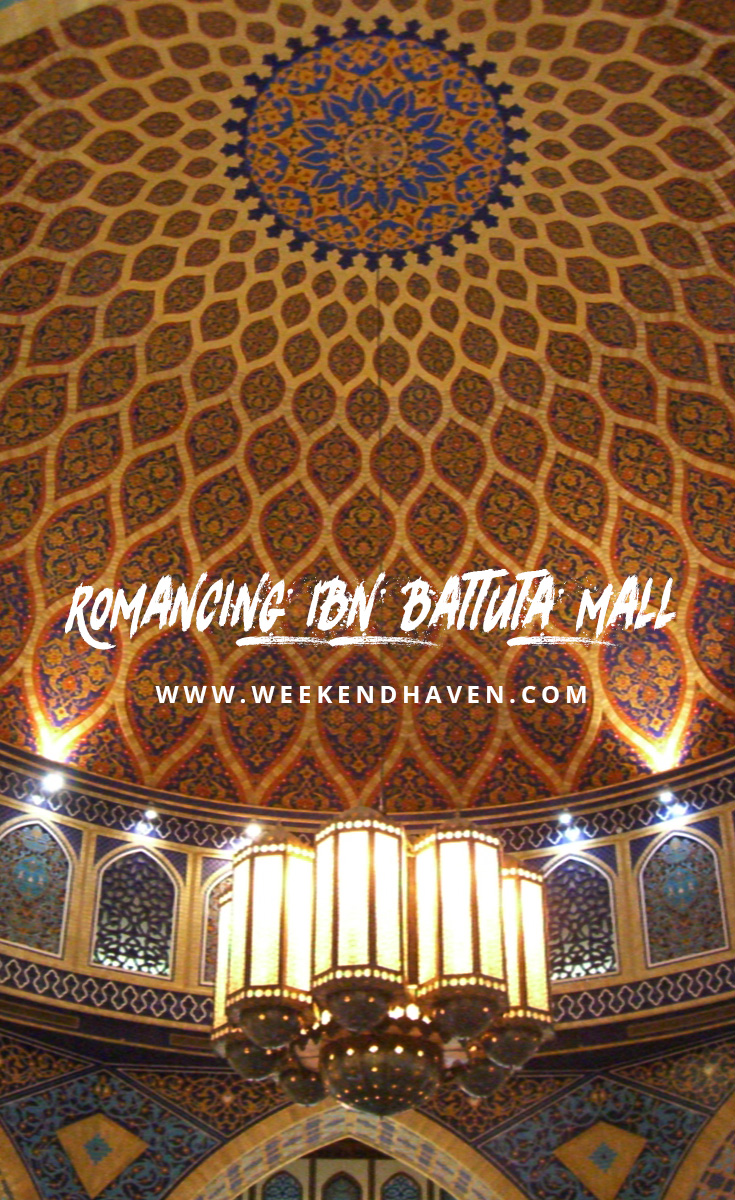 IBN Battuta Mall Guide